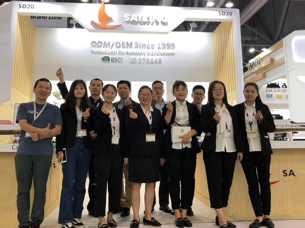 2019 HK Global Sources Consumer Electronics Show